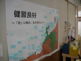 2年生の廊下の掲示物
